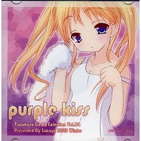 [Adult] Doujin CG collection (CD soft) (Purple Kiss / DEWDROPS)