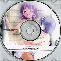 [Adult] Doujin CG collection (CD soft) (jacket CG Collection SHAMEFUL! / みるこみ)
