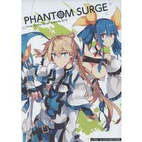 Doujinshi - Illustration book - GUILTY GEAR (PHANTOM SURGE) / 深緋色Re;call