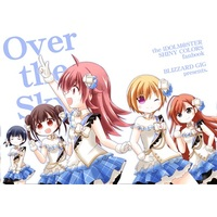Doujinshi - THE iDOLM@STER: Shiny Colors / Komiya Kaho (Over the Sky) / BLIZZARD GIG