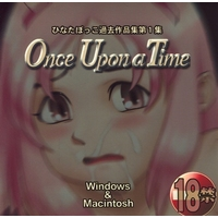 [Adult] Doujin CG collection (CD soft) (Once Upon a Time / ひなたぼっこ)