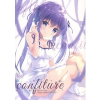 Doujinshi - Illustration book - Fate Series (confiture) / Ame Usagi