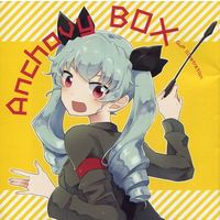 Doujinshi - Illustration book - GIRLS-und-PANZER (ANCHOVY BOX) / かすてらロケット