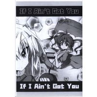 Doujinshi - Magical Girl Lyrical Nanoha (If I Ain't Got You) / ryu-min BS