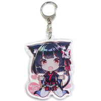 Key Chain - Azur Lane / Yamashiro