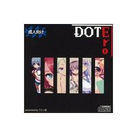 [Adult] Doujin CG collection (CD soft) (DOTEro(ドットエロ) / てとっ堂)