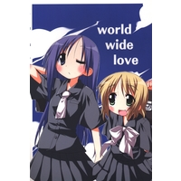 Doujinshi - world wide love / きまぐれ夜桜屋