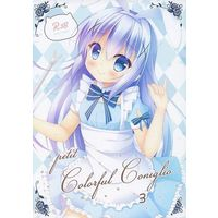 [Adult] Doujinshi - Illustration book - GochiUsa (petit Colorful Coniglio 3) / Macaron*Sketch