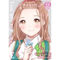 [Hentai] Doujinshi - Tokyo7th Sisters / Aihara Miu (You are my only idol) / Mothe Mothe