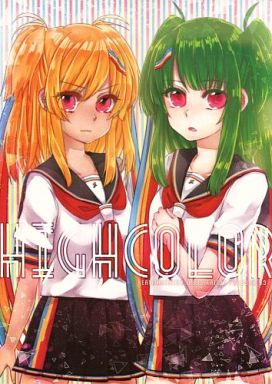 Doujinshi - Illustration book - beatmania (HIGHCOLOR) / SWITCH