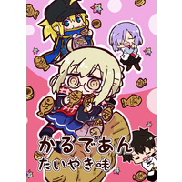 Doujinshi - Fate/Grand Order / Mash & Mysterious Heroine X & Mysterious Heroine X (Alter) (かるであんたいやき味) / Wild Rabbits
