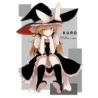 Doujinshi - Illustration book - Touhou Project / Kirisame Marisa (KURO) / モノクロームシアター