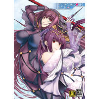 [Hentai] Doujinshi - Anthology - Fate/Grand Order / Scathach & Scathach-Skadi (PURGADOIR SCEAL) / HMA