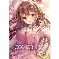 Doujinshi - Illustration book - COMIC1☆15 MELONBOOKS Collection of Pictures / メロンブックス