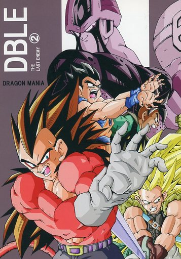 Doujinshi - Dragon Ball / Vegeta (DBLE 2 THE LAST ENEMY) / STUDIO MANIA