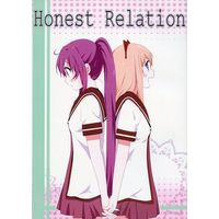 Doujinshi - Novel - YuruYuri (Honest Relation) / 雀ホリック