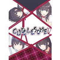Doujinshi - Illustration book - CUDDLESOME / Citrica