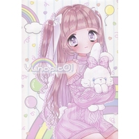 Doujinshi - Illustration book - Yunopic 01 / Princess Hear