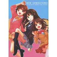 Doujinshi - Illustration book - IM@S: Cinderella Girls (NEW GENERATIONS!) / 第10140倉庫