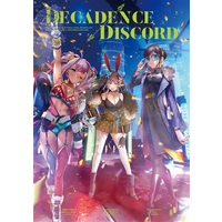 Doujinshi - Illustration book - DECADENCE/DISCORD / SHAPED.