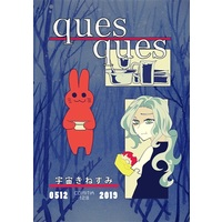 Doujinshi - quesques / 宇宙きねずみ