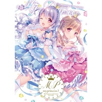 Doujinshi - Illustration book - My princess 2 / W.label