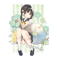 Doujinshi - Illustration book - Cotton6 / sencyairo
