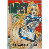[Hentai] Doujinshi - GUILTY GEAR (IMPET) / Escargot Club