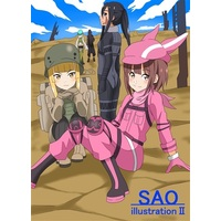Doujinshi - Illustration book - Gun Gale Online / Kohiruimaki Karen & Shinohara Miyu (SAOillustrationⅡ) / New World