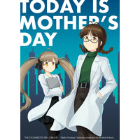 Doujinshi - IM@S: MILLION LIVE! / Ritsuko & Hakozaki Serika (TODAY IS MOTHER'S DAY) / アメフルココロ