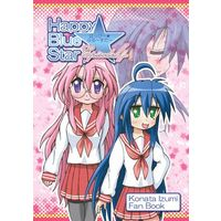 Doujinshi - Lucky Star (Happy☆BlueStar Episode 4) / 風来亭