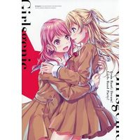 Doujinshi - Illustration book - BanG Dream! (Girlgenic) / simplessive