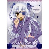 Doujinshi - Rozen Maiden (Lovely Crystal!! 2) / Sweet Candle