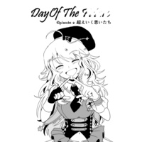 Doujinshi - IM@S / Hoshii Miki (「Day Of The --- Episode 2: 超えいく思いたち」) / brianbooks