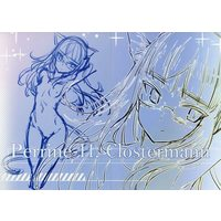 [Hentai] Doujinshi - Illustration book - Strike Witches (Perrine-H Clostermann) / トネール学園