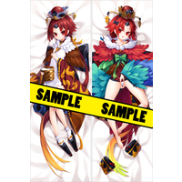 Dakimakura Cover - Fate/Grand Order / Beni-enma (Fate Series)