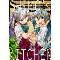 Doujinshi - Kantai Collection (SHTMO's KITCHEN) / TEA BULLET