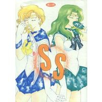 [Hentai] Doujinshi - Sailor Moon (SS) / 未来樹館