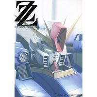 Doujinshi - Illustration book - Gundam series (ZZ MS-FAN FOR ZZ GUNDAM) / raybar art works