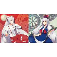 Cushion Cover - Touhou Project / Mokou & Keine