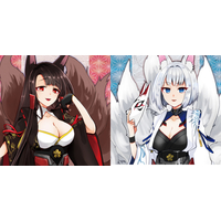 Cushion Cover - Azur Lane / Akagi & Kaga