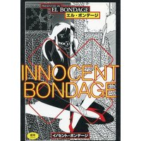 [Hentai] Hentai Comics - World Comics (INNOCENT BONDAGE イノセントボンデージ) / エル・ボンデージ