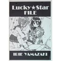 [Hentai] Doujinshi - Lucky Star (Lucky★Star FILE) / RAT TAIL