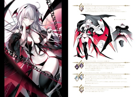 Doujinshi - Illustration book - Fate/Grand Order / Saber Alter & Jeanne d'Arc & Okita Souji & Jeanne d'Arc (Alter) (FGO Fan Art Collection vol.3) / GH.K