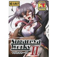 [Hentai] Doujinshi - Illustration book - Sugareya Works II / すがれや商店 (Sugareya Shouten)