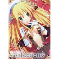 [Hentai] Doujinshi - Ragnarok Online (confection) / Chocolate Holic*