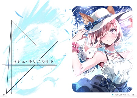 Doujinshi - Illustration book - Fate/Grand Order / Rin & Mash & Okita Souji (FGO Collection Vol.1) / Airy Light