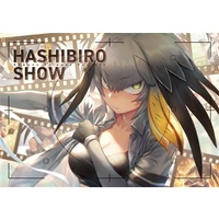 Doujinshi - Illustration book - Kemono Friends / Shoebill & Jaguar (HASHIBIRO SHOW) / ラインメロン