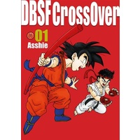 Doujinshi - Street Fighter / Vegeta & Goku & Ken Masters & Ryu (DBSF CROSSOVER 第1巻) / Atelier-A