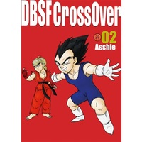 Doujinshi - Street Fighter / Vegeta & Goku & Ken Masters & Ryu (DBSF CROSSOVER 第2巻) / Atelier-A